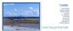 05FMF Postcard 3